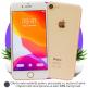 iPhone 8 Auriu -  Estetică: Bronze